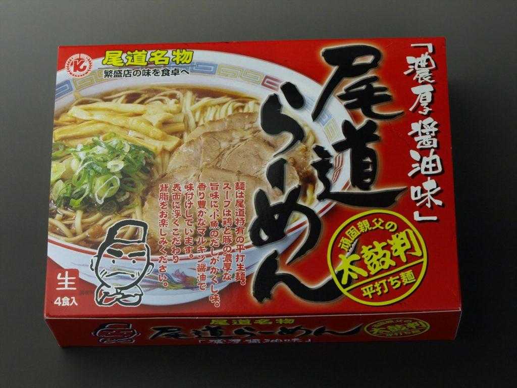 尾道ラーメン生4食